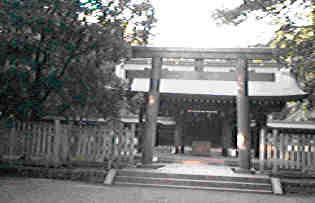 日前国懸神宮 和歌山市宮